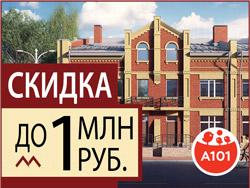 Поселок таунхаусы «Вяземское» Самый близкий к Москве квартал